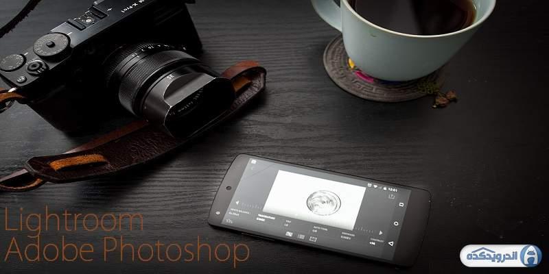 دانلود نرم افزار فتوشاپ لایت روم Adobe Photoshop Lightroom