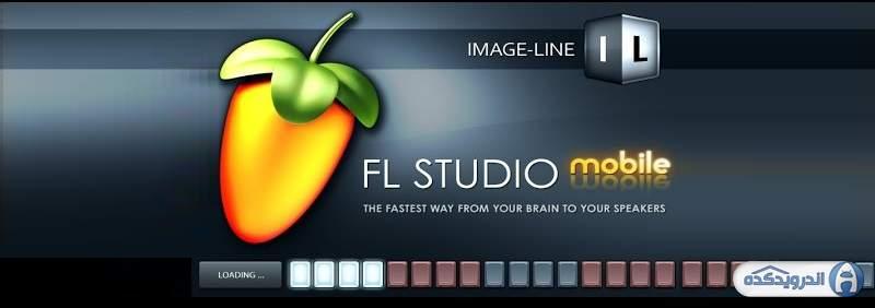 دانلود نرم افزار ساخت موسیقی FL Studio Mobile
