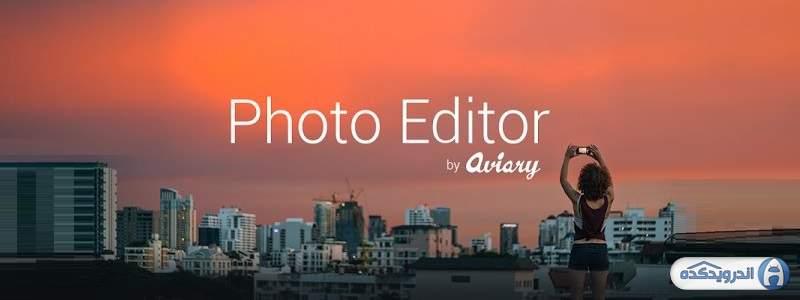 دانلود نرم افزار ویرایش تصاویر Photo Editor by Aviary Premium