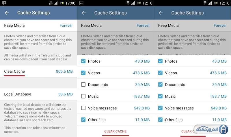 پاک کردن فایل های کش تلگرام