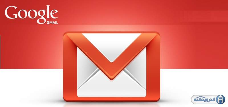 دانلود برنامه مدیریت حساب جیمیل Gmail