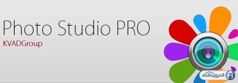 دانلود برنامه استودیو عکس Photo Studio PRO