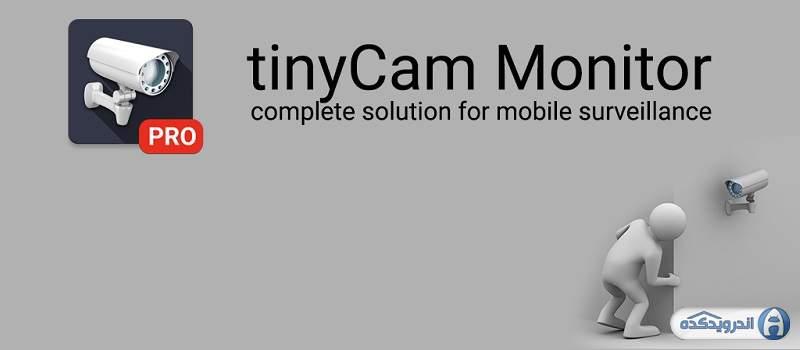 دانلود برنامه دوربین های مدار بسته زنده tinyCam Monitor PRO