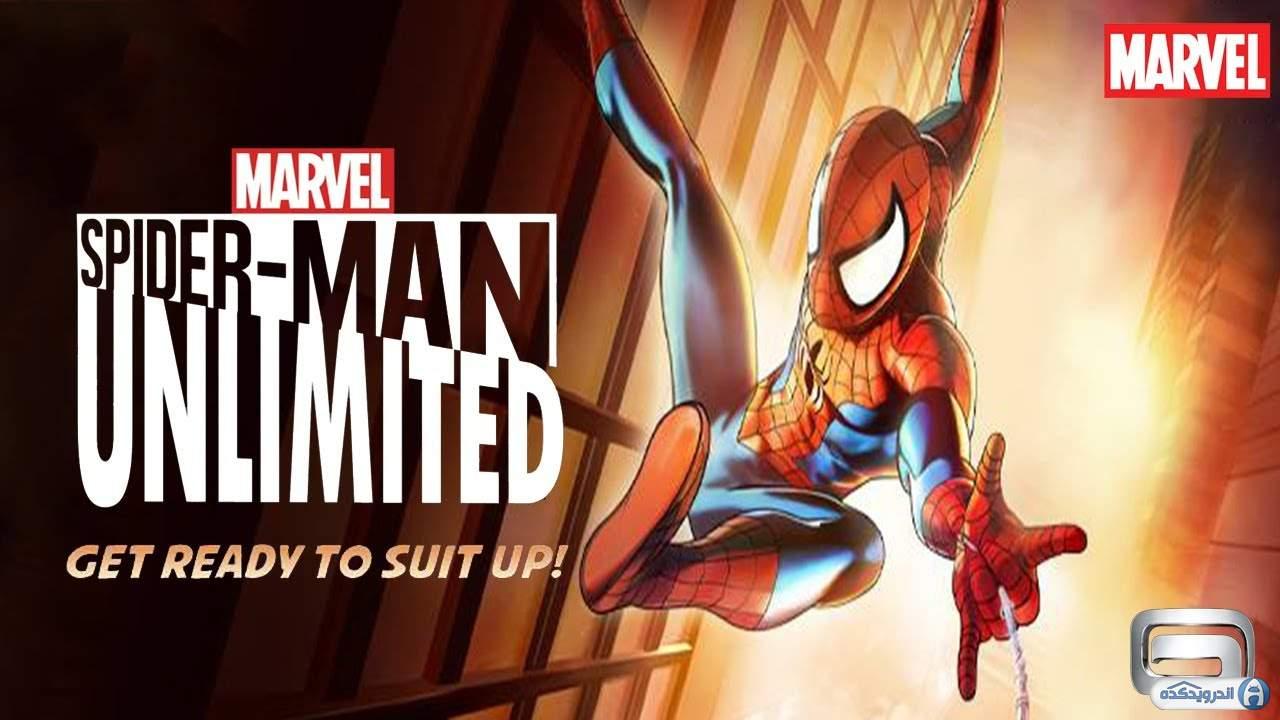 بازی Spider-Man Unlimited اندروید