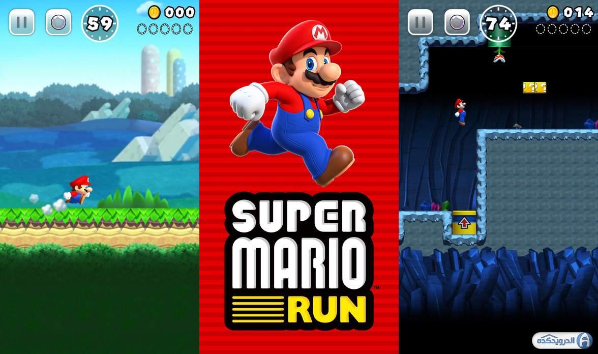 super mario run سوپر ماریو جدید اندروید