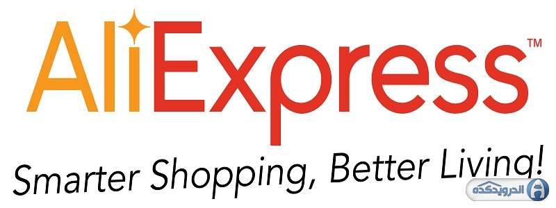 دانلود AliExpress Shopping App 8.31.0.100 برنامه فروشگاه علی اکسپرس اندروید