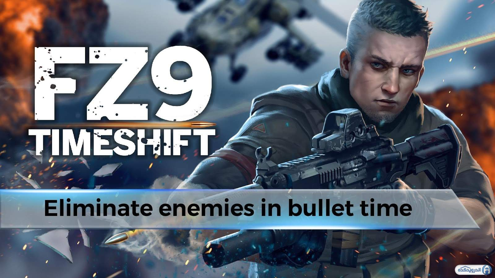 دانلود FZ9: Timeshift 2.2.0 بازی تغییر زمان برای اندروید + دیتا