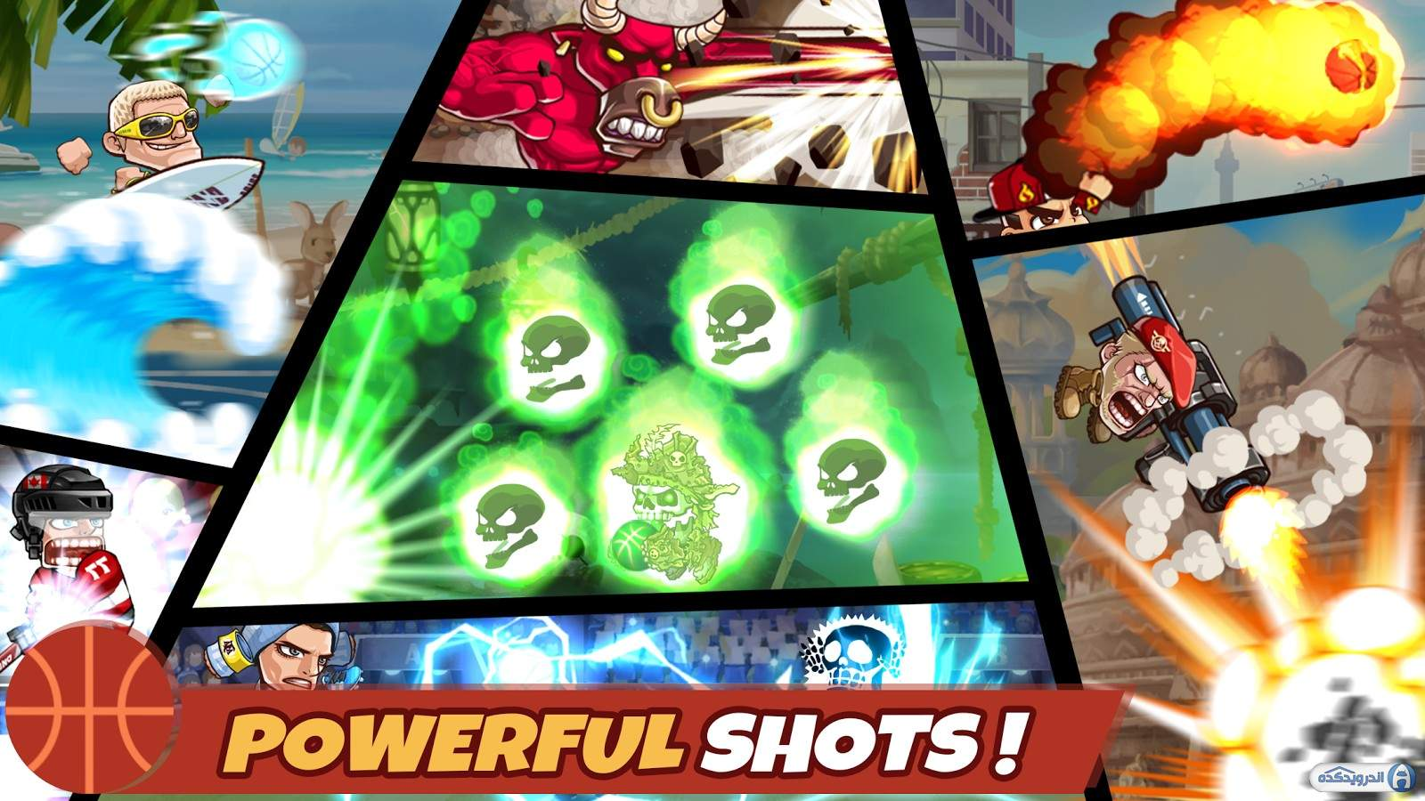 Head Basketball