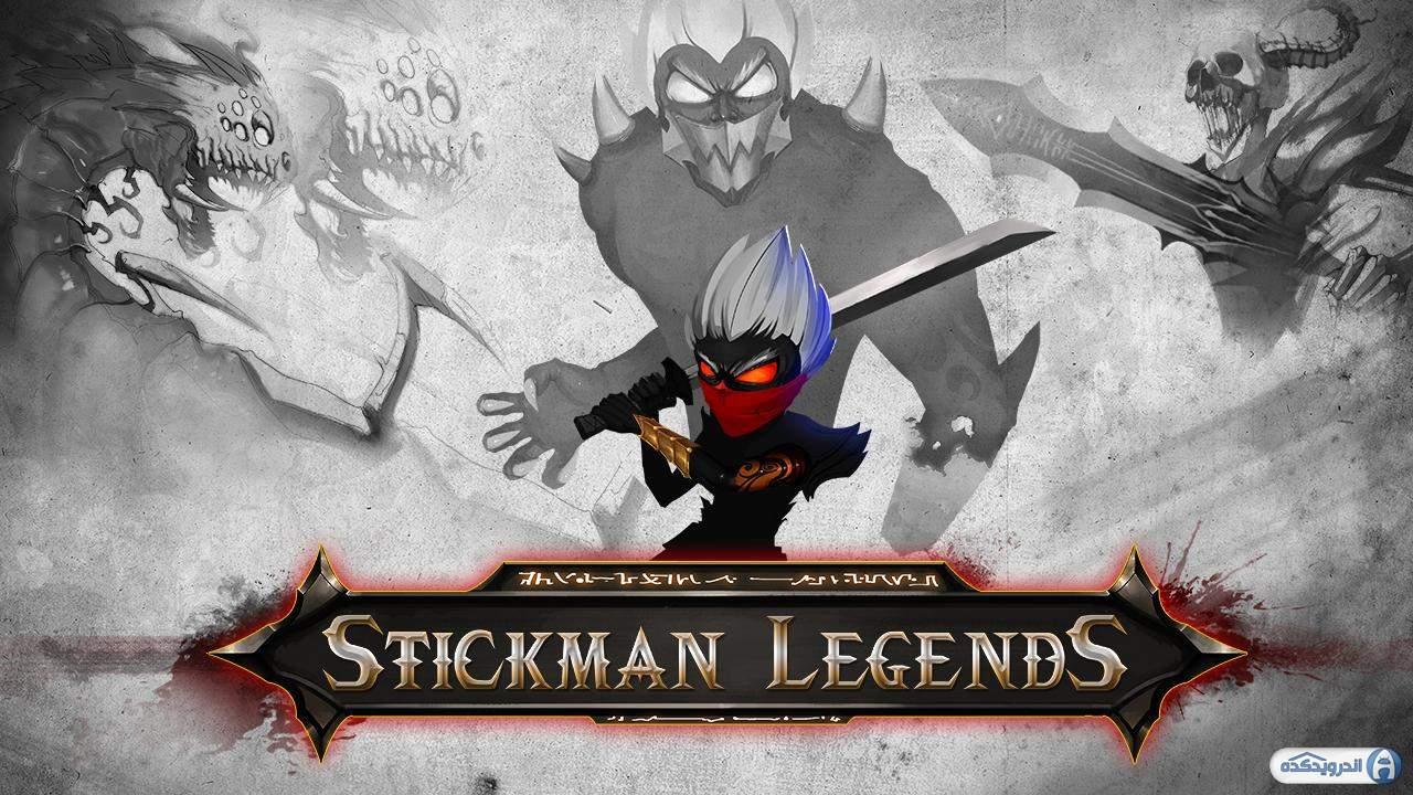 دانلود Stickman Legends 2.5.0 بازی افسانه استیکمن اندروید