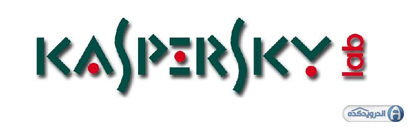دانلود Kaspersky Internet Security 11.76.4.6357 برنامه امنیت اینترنت کسپراسکای اندروید