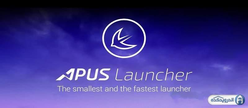 دانلود APUS Launcher-Small,Fast,Boost 3.10.31 برنامه آپوس لانچر اندروید