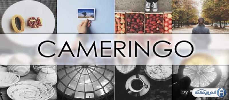 دانلود Cameringo+ Effects Camera 3.4.3 برنامه دوربین کمرینگو پلاس اندروید
