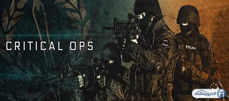 دانلود Critical Ops بازی عملیات بحرانی اندروید + دیتا