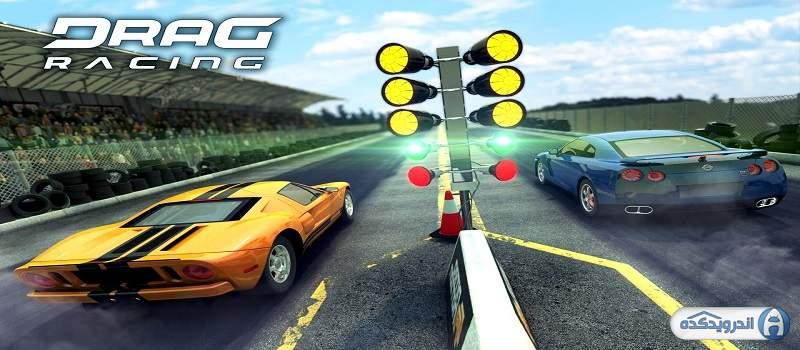 دانلود Drag Racing بازی مسابقه شتاب اندروید + مود