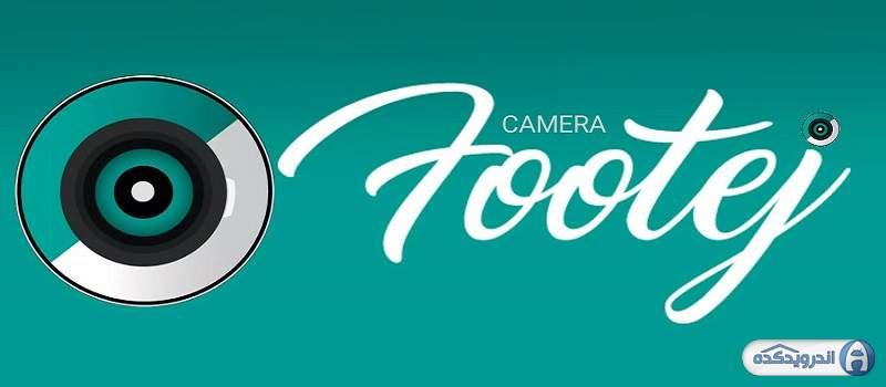دانلود Footej Camera برنامه دوربین فوتج اندروید