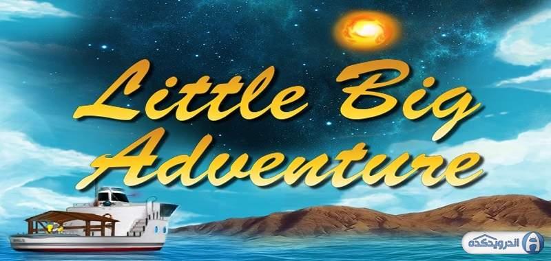 دانلود Little Big Adventure بازی ماجراجویی بزرگ اندروید + دیتا