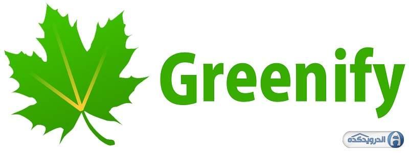دانلود Greenify 4.7.8 برنامه افزایش سرعت و کارایی اندروید