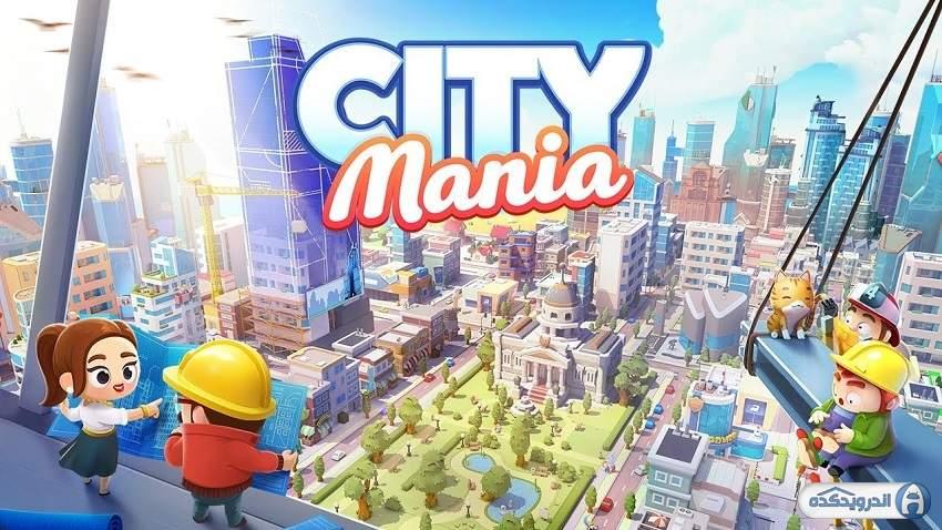 دانلود City Mania: Town Building Game v1.9.2a بازی شهر شیدایی برای اندروید