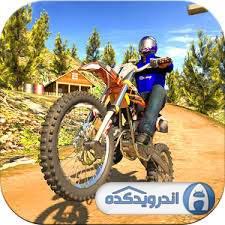 دانلود Offroad Bike Racing بازی مسابقه موتورسواری اندروید