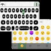 دانلود نرم افزار Panda Emoji iKeyboard Theme تم کیبورد اندروید