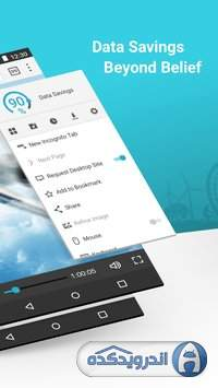 دانلود Puffin Web Browser v9.3.1.50898 – مرورگر پر سرعت و امنیتی گوشی های اندروید