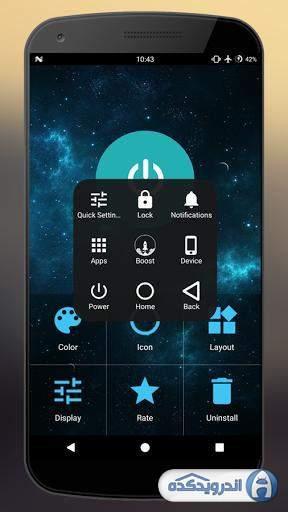 دانلود Assistive Touch 2021 v3705 نرم افزار میانبر کمکی اندروید