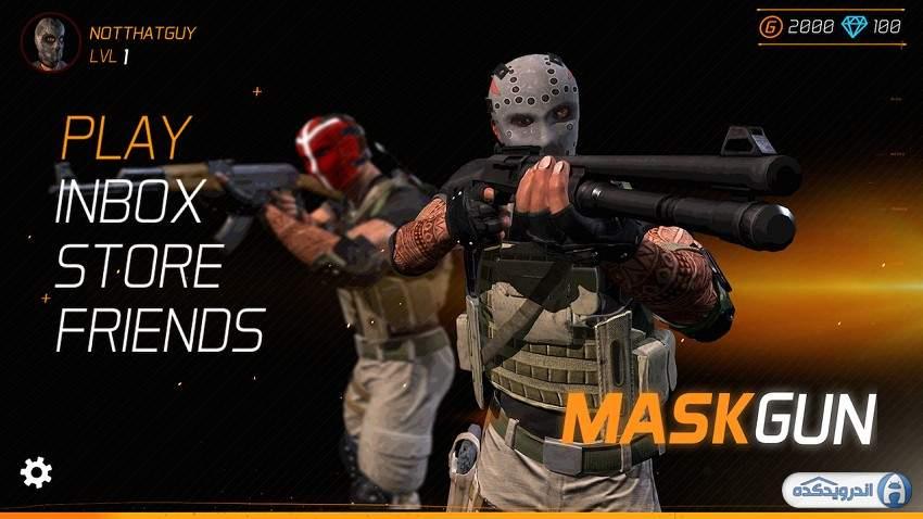 دانلود MaskGun ® - Multiplayer FPS 2.710  بازی تیراندازی آنلاین برای اندروید