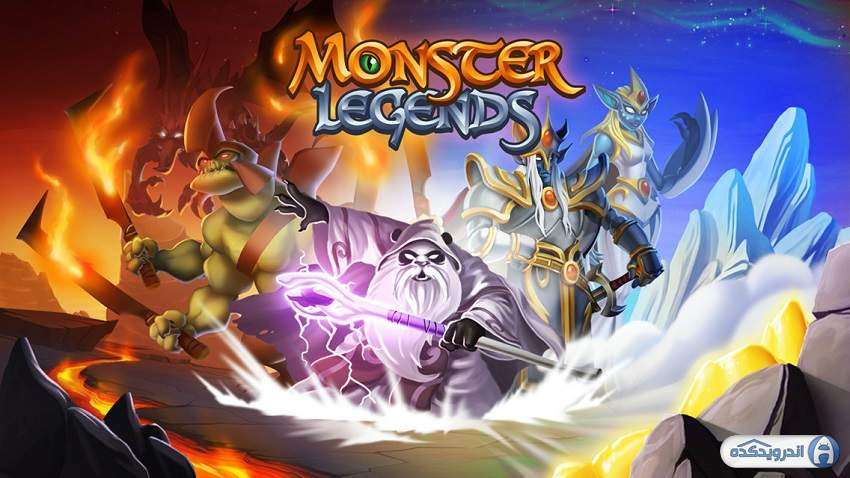 دانلود بازی افسانه های هیولا Monster Legends v11.0.5  اندروید