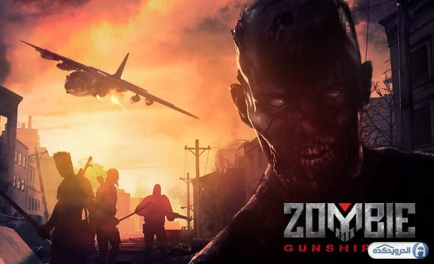 دانلود Zombie Gunship Survival v1.6.17  بازی نابودی زامبی ها اندروید