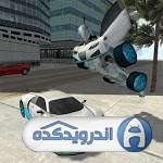 دانلود Flying Car Robot Simulator v4 بازی شبیه ساز ماشین های ربات پرنده اندروید