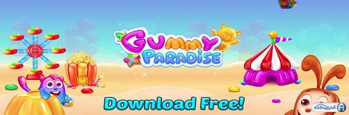 دانلود Gummy Paradise v1.5.2 بازی پازل بهشت جادویی اندروید + مود