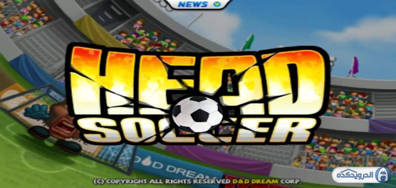 دانلود Head Soccer بازی هید ساکر اندروید + دیتا + مود