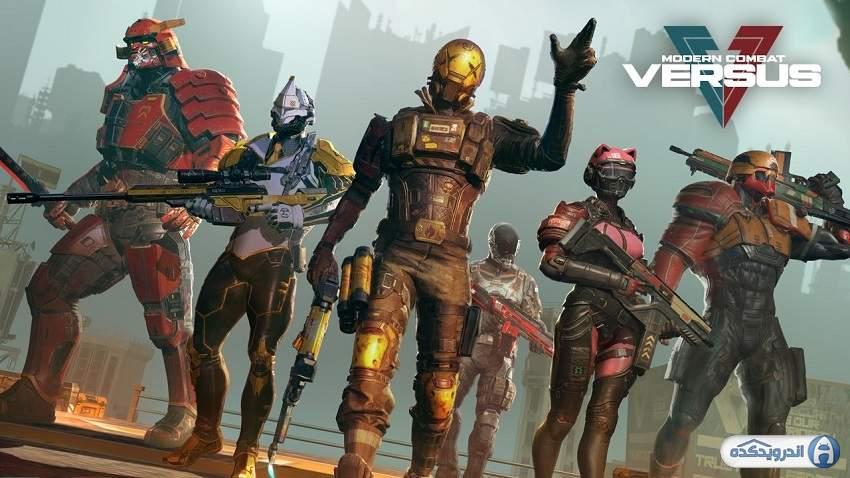 Modern Combat Versus: FPS Game