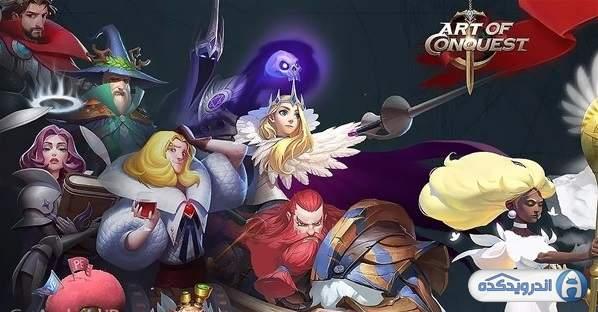 دانلود Art of Conquest (AoC) 1.23.40 بازی استراتژیک هنر پیروزی اندروید