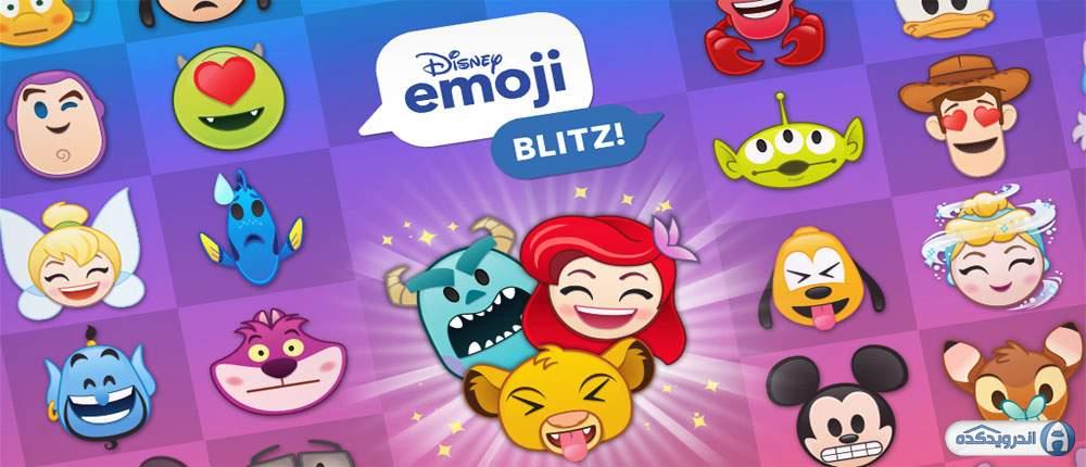 Disney Emoji Blitz Cover - دانلود Disney Emoji Blitz 24.2.0 بازی شکلک های دیزنی اندروید + مود