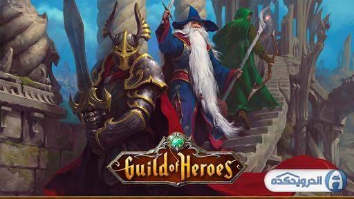Guild of Heroes fantasy RPG1 - دانلود Guild of Heroes – fantasy RPG v1.70.8 بازی نقش آفرینی در گروه قهرمانان اندروید
