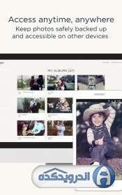 دانلود Photo Album Scanner 18.7.2720L  نرم افزار اسکن عکس و ساخت آلبوم دیجیتال اندروید
