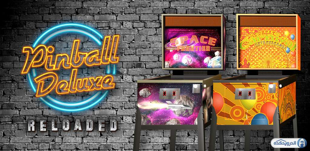 دانلود Pinball Deluxe: Reloaded 2.2.1  بازی بسیار زیبای پینبال اندروید