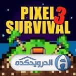 دانلود  Pixel Survival Game 3 1.03 بازی پیکسلی بقا۳ اندروید
