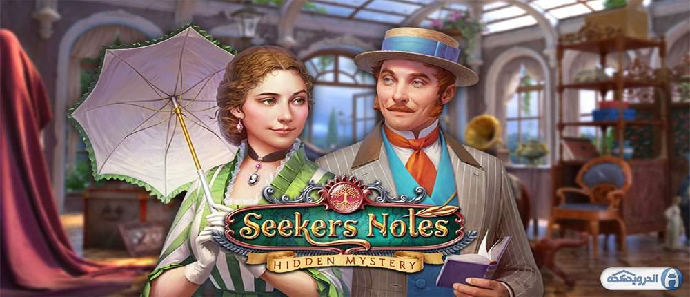 دانلود Seekers Notes 2.15.0 بازی یادداشت های جستجوگران اندروید
