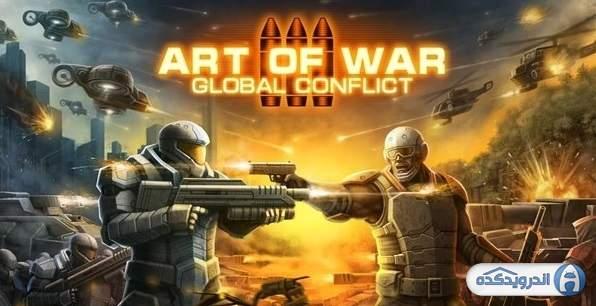دانلود Art Of War 3: Modern PvP RTS 1.0.93 بازی استراتژیک هنر جنگ3-جنگی مدرن اندروید