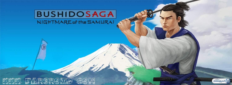 دانلود Bushido Saga 2.0.2 بازی شمشیر زنی حماسه بوشیدو اندروید