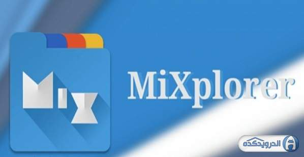 دانلود میکس پلورر MiXplorer v6.56.5 نرم افزار مدیریت فایل ها اندروید