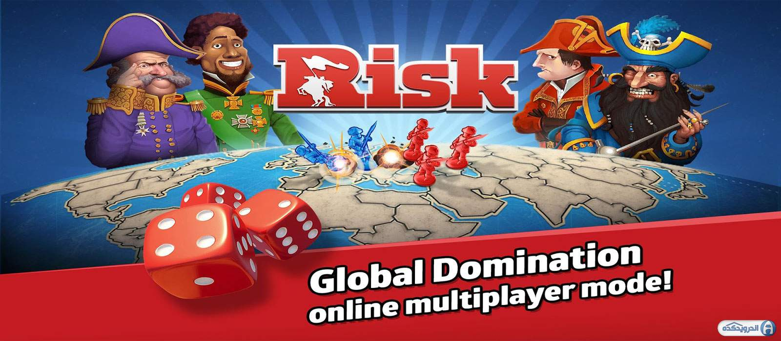 دانلود RISK: Global Domination 3.0.3 بازی خطر:فرمانروایی و سلطه بر جهان اندروید + مود