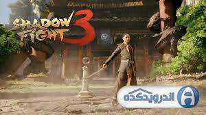 Shadow Fight 3 - دانلود Shadow Fight 3 v1.13.1 نبرد سایه ها ۳ اندروید