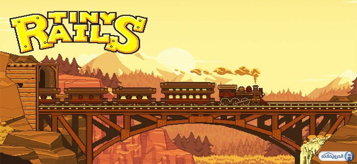 دانلود Tiny Rails 2.10.04 - بازی قطارهای کوچک اندروید