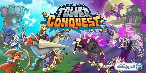 دانلود Tower Conquest 22.00.61g بازی فتح برج اندروید