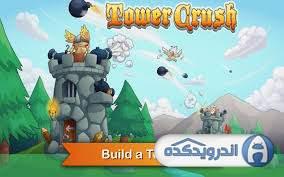 دانلود Tower Crush 1.1.45بازی شکستن برج ها اندروید + مود