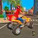 دانلود ATV Pizza Delivery Boy 1.1 بازی پسر پیتزا بر اندروید