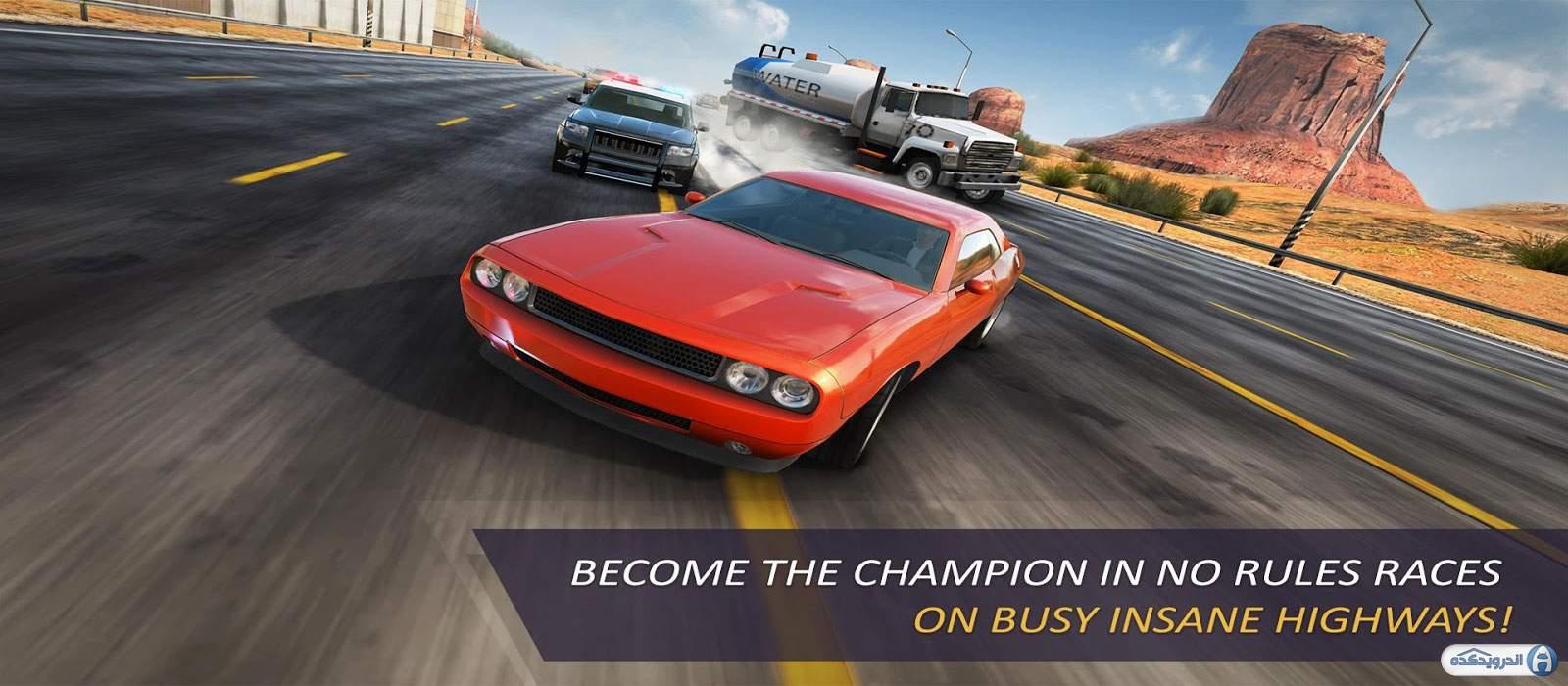 دانلود CarX Highway Racing 1.73.1 بازی مسابقات اتومبیلرانی در بزرگراه اندروید